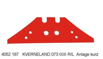 Полевая доска короткая, (Kverneland)