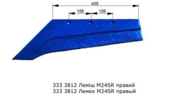 Лемех M24 SR правый