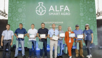 В Україні відзначили 9 аграріїв-новаторів спеціальною нагородою